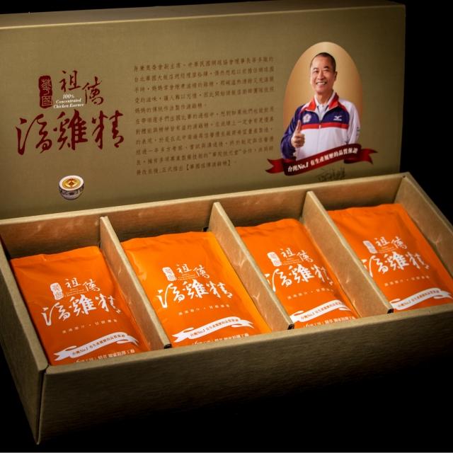 華國祖傳滴雞精 ★ 雙認證 ★ 滋補上市